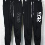 "<span class=""title"">SY32より「BIG LOGO LONG PANTS」のご紹介!</span>"